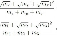 dibujo20161010-koide-formula