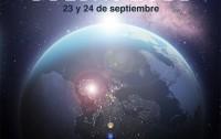 Dibujo20110801_Amazings_Bilbao_2011_poster