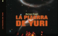 Dibujo20110804_la_pizarra_de_yuri_antonio_canto_book_cover