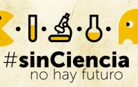 Dibujo20120426 sinciencia logo