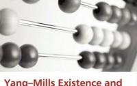 Dibujo20120811 yang-mills cover of wikipedia based book