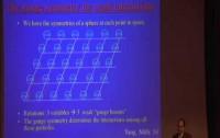 Fundamental Physics Prize  Laureates Lectures Series - Juan Maldacena