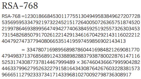 Dibujo20130710 rsa-768 factoring