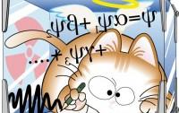 Dibujo20150107-Ghirardi-Rimini-Weber-non-linear-quantum-theory-Schrodinger-cat-vega00-com[1]