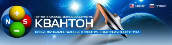 Dibujo20150114 kbahtoh - leonov - quanton org