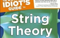 Dibujo20150623 small - String Theory - Complete Idiot Guide To - Book Cover - George Musser