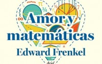 Dibujo20150716 small book cover - amor y matematicas - edward frenkel - ariel - 2015