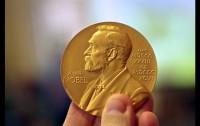 Dibujo20151010 nobel prize medal