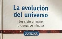 Dibujo20160423 small book cover evolucion universo david galadi-enriquez rba coleccionables