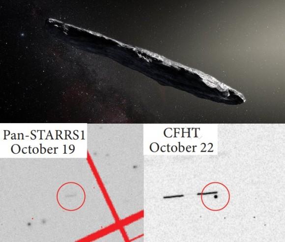 Dibujo20171121 Oumuamua artist vs observations nature25020