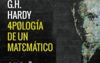 Dibujo20171125 small book cover apologia matematico hardy capitan swing
