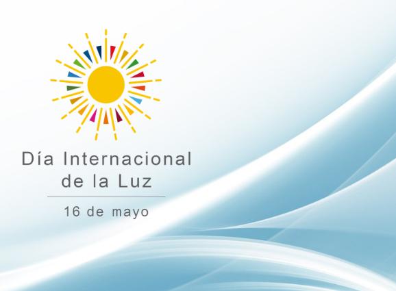 Dibujo20180514 Dia Internacional de la Luz