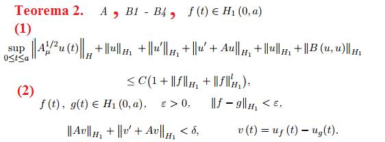 Dibujo20140117 Otelbaev - theorem b2