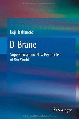 Dibujo20150811 book cover - d-brane - hashimoto