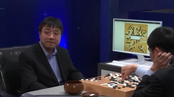 Dibujo20160313 lee sedol wins alphago in fourth match google deepmind youtube