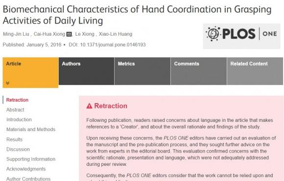 Dibujo20160313 plos one retraction biomechanical characteristics human hand plos one