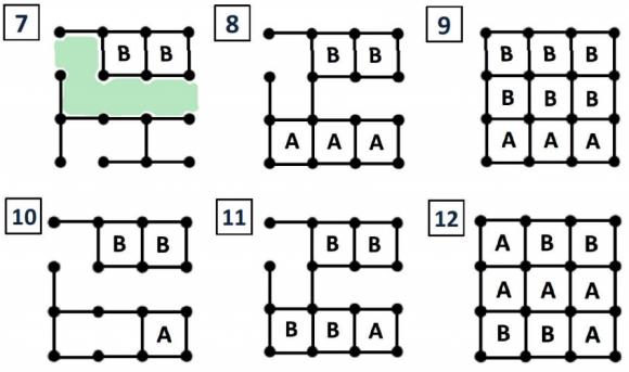 Dibujo20170529 mas juego puntos y cuadrados uac pt Atlantico Expresso RT56A