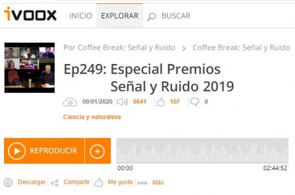 Podcast CB SyR 249: Gala especial premios señal y ruido 2019